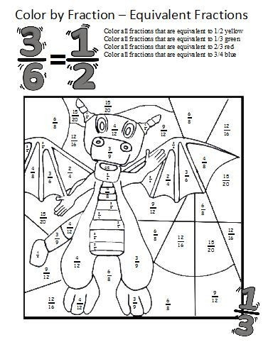 Equivalent Fractions Coloring Worksheet Equivalent Fractions Worksheets Ese Coloring Sheets Make