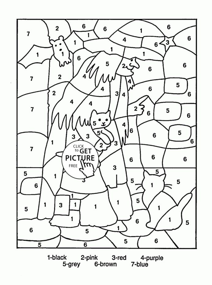 Equivalent Fractions Coloring Worksheet Grade Coloring First Measurement Worksheets Free Mathng 5th