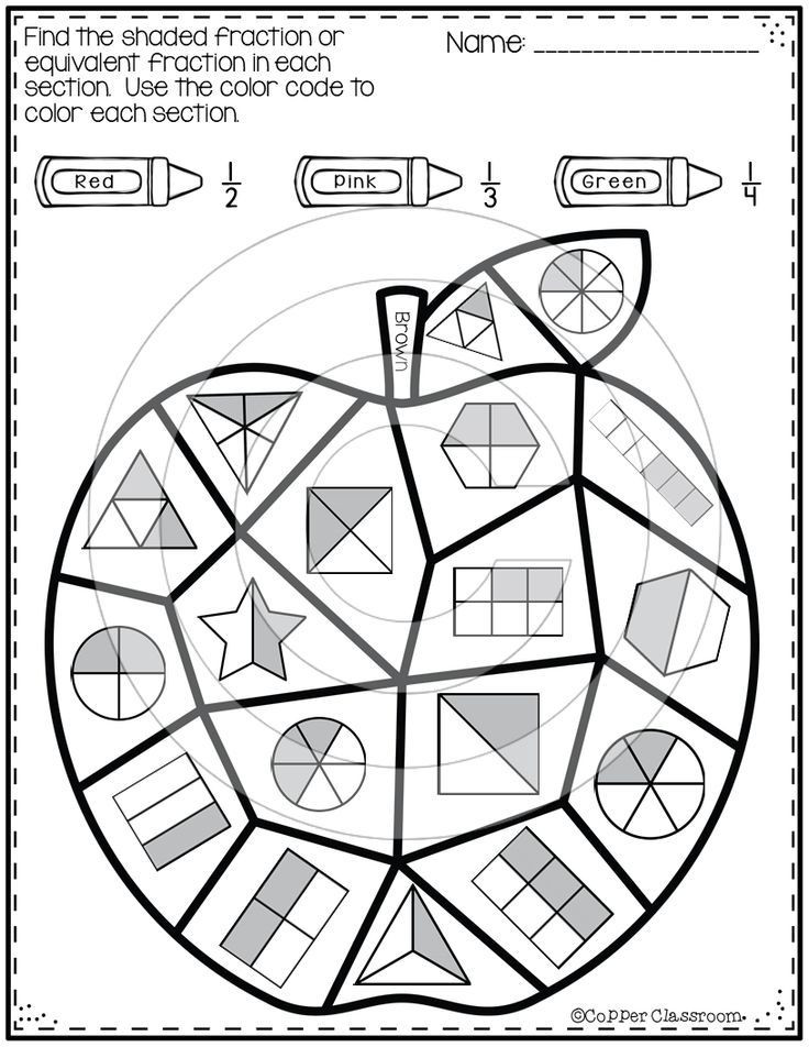 Equivalent Fractions Coloring Worksheet Thanksgiving Paring Classifying Fractions Equivalent