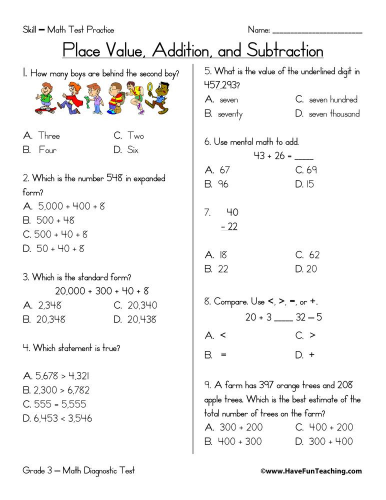 Estimating Sums Worksheets 3rd Grade Worksheet Pin Rs Worksheet 3rd Grade Math Testrintable