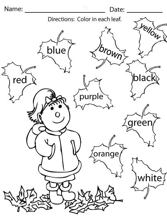 Fall Worksheets for Kindergarten Fall Coloring Pages and Activities