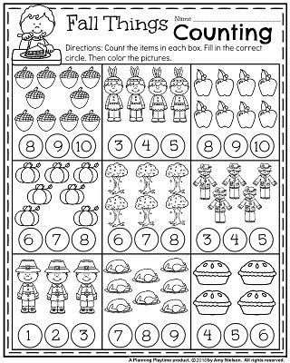 Fall Worksheets for Kindergarten Fall Kindergarten Worksheets for November