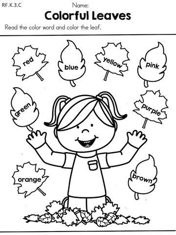 Fall Worksheets for Kindergarten Fall Worksheets for Kindergarten 1 360—480