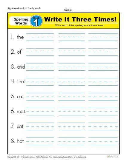 First Grade Spelling Words Worksheets First Grade Spelling Words List Week 1