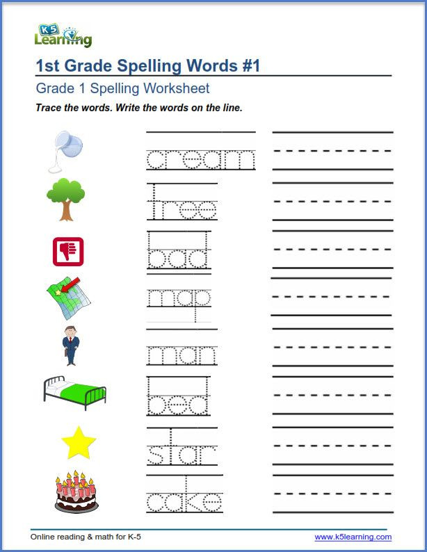 First Grade Spelling Words Worksheets Grade 1 Spelling Worksheets Trace and