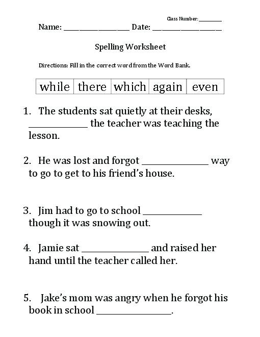 First Grade Spelling Words Worksheets Grade 3 Spelling Words Printable Grade Grade Spelling Grade