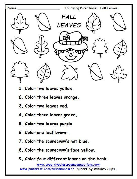 Follow Directions Worksheet Kindergarten Fall Follow the Directions Freebie
