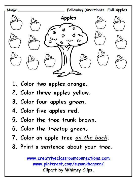 Follow Directions Worksheet Kindergarten Free Following Directions Worksheet Provides Practice with