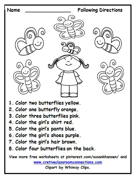 Following Directions Coloring Worksheet Free Following Directions Worksheet with Color Words