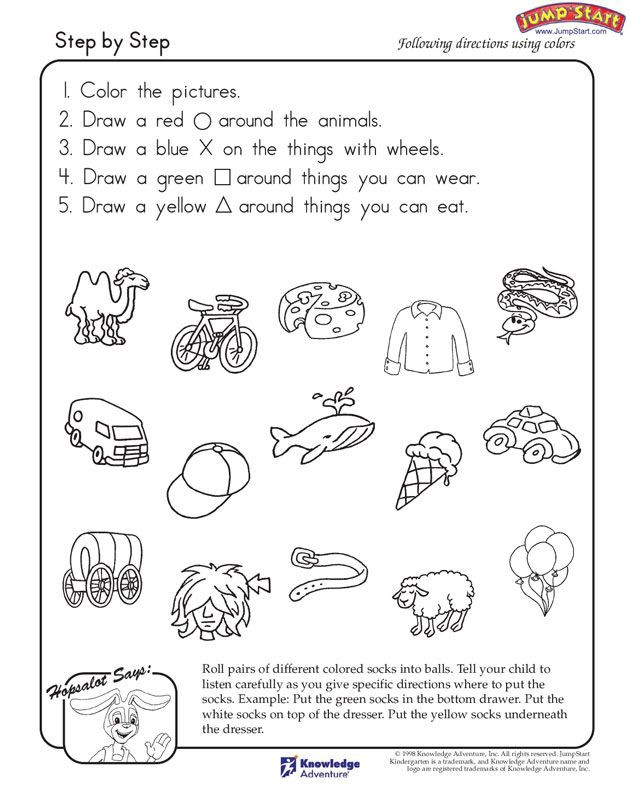 Following Directions Printables Following Directions Worksheets for Kindergarten & 134 Free