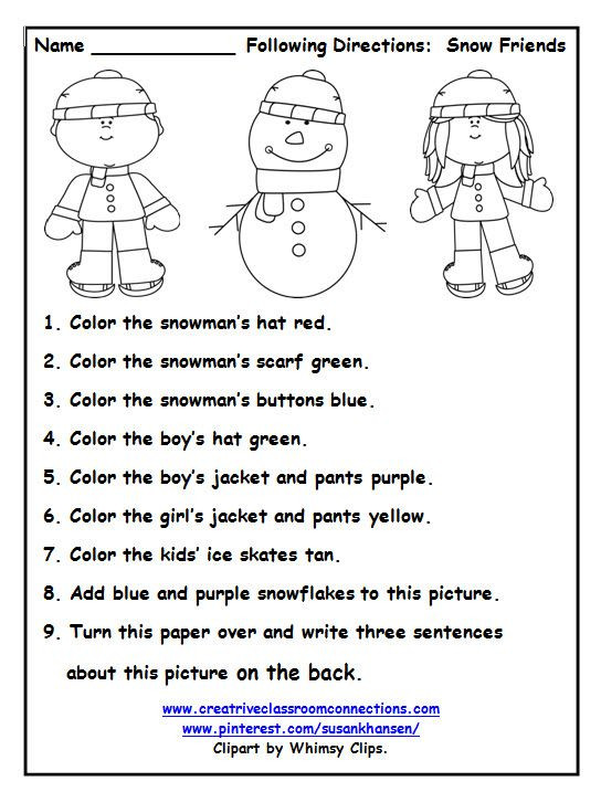 Following Directions Printables This Free Worksheet Allows Students to Follow Directions