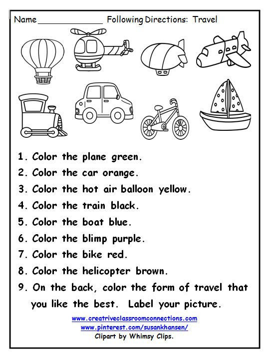 Following Directions Printables This Great Printable Provides Practice for Students