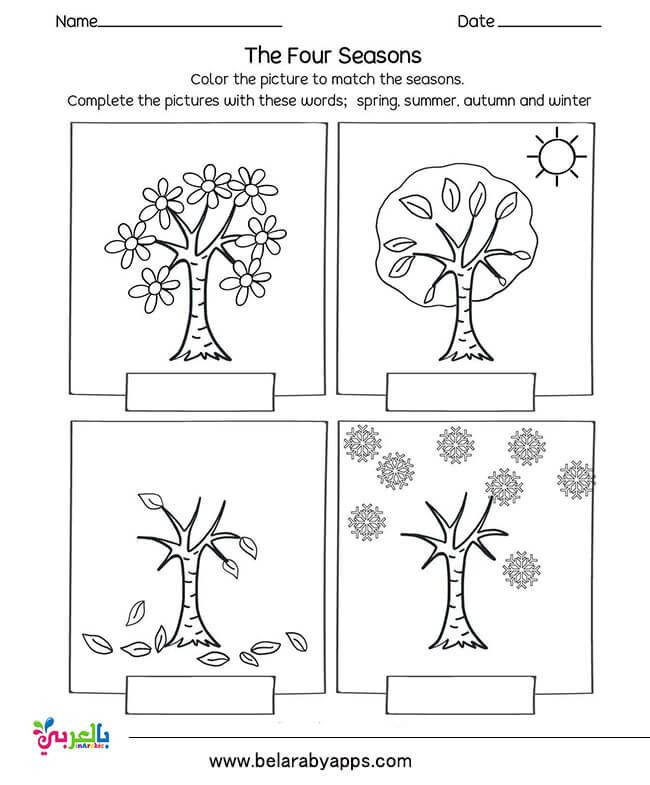 Four Seasons Kindergarten Worksheets Free Seasons Worksheets for Kindergarten أوراق عمل لفصول