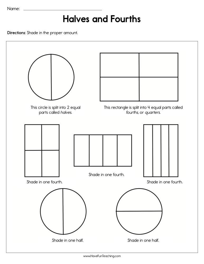 Fractions Worksheets First Grade Halves and Fourths Worksheet