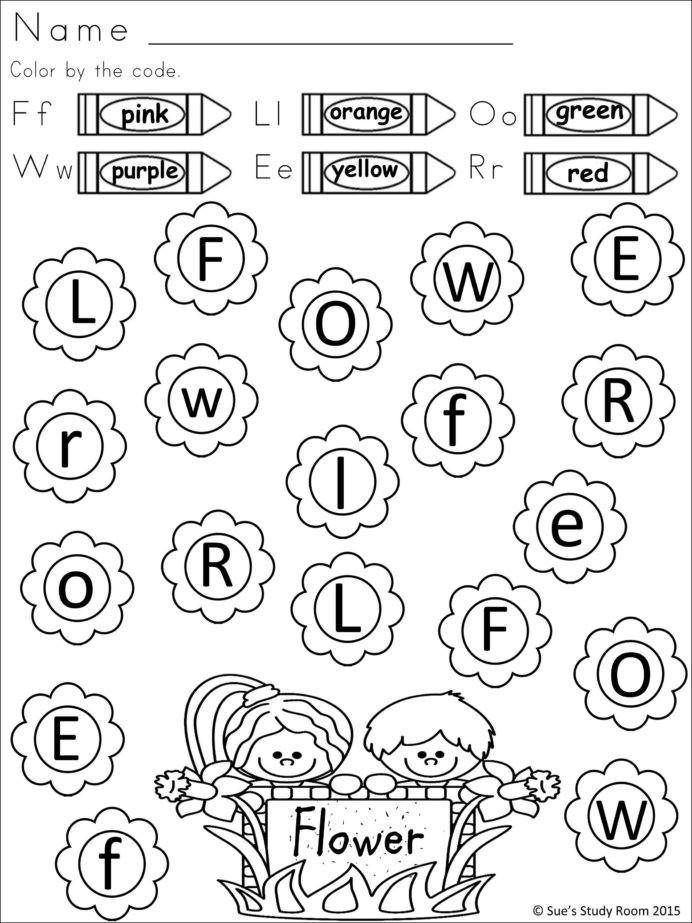 Fractions Worksheets First Grade Spring Letter Recognition for Prek and Math Worksheets First