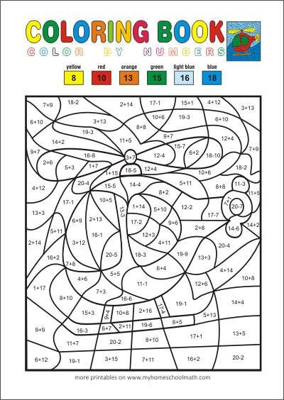 Free Addition Coloring Worksheets Math Addition and Subtraction Up to 20 Color by Number