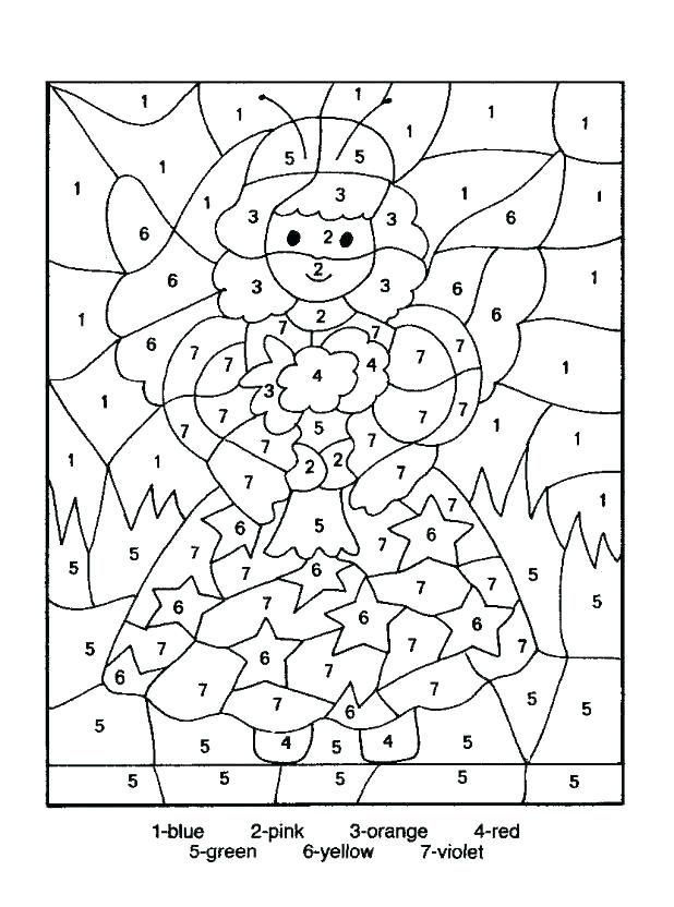 Free Addition Coloring Worksheets Math Coloring Worksheets First Grade Tag Tremendous 1st Free