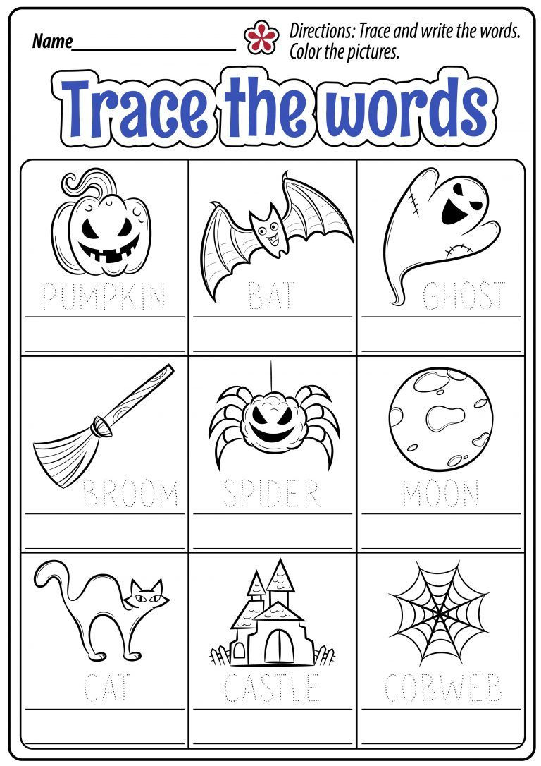 Free Kindergarten Halloween Worksheets Printable Fall and Halloween themed Worksheets