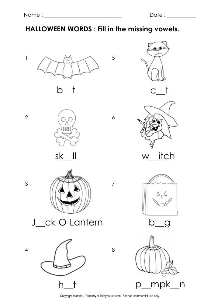 Free Kindergarten Halloween Worksheets Printable Free Halloween Worksheets Fill In the Missing Vowels