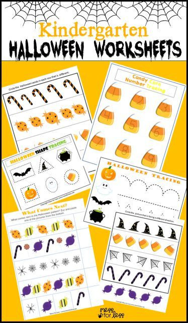 Free Kindergarten Halloween Worksheets Printable Free Kindergarten Halloween Worksheets