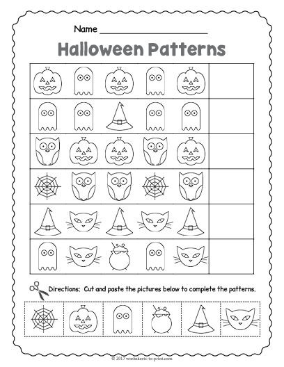 Free Kindergarten Halloween Worksheets Printable Free Printable Halloween Pattern Worksheet