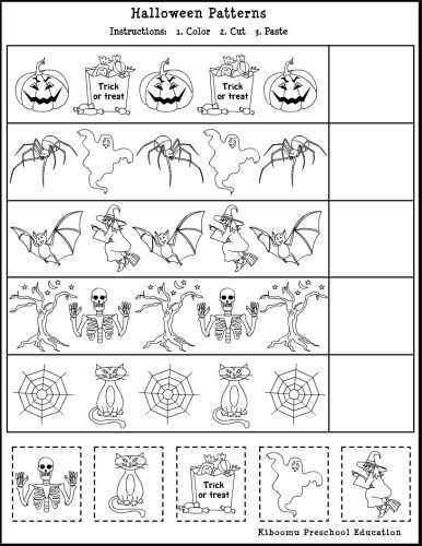 Free Kindergarten Halloween Worksheets Printable Free Printable Halloween Worksheet for Kids
