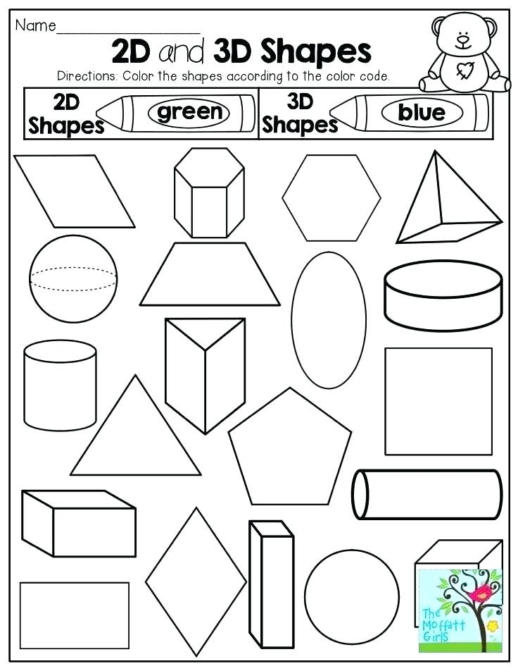 Free Printable 3d Shapes Worksheets 3d Shapes Kindergarten – Callumnichollsub