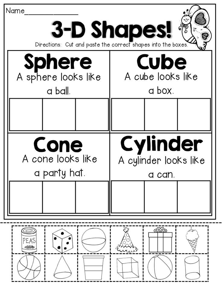 Free Printable 3d Shapes Worksheets 3d Shapes Worksheets for Kindergarten & Free Shapes
