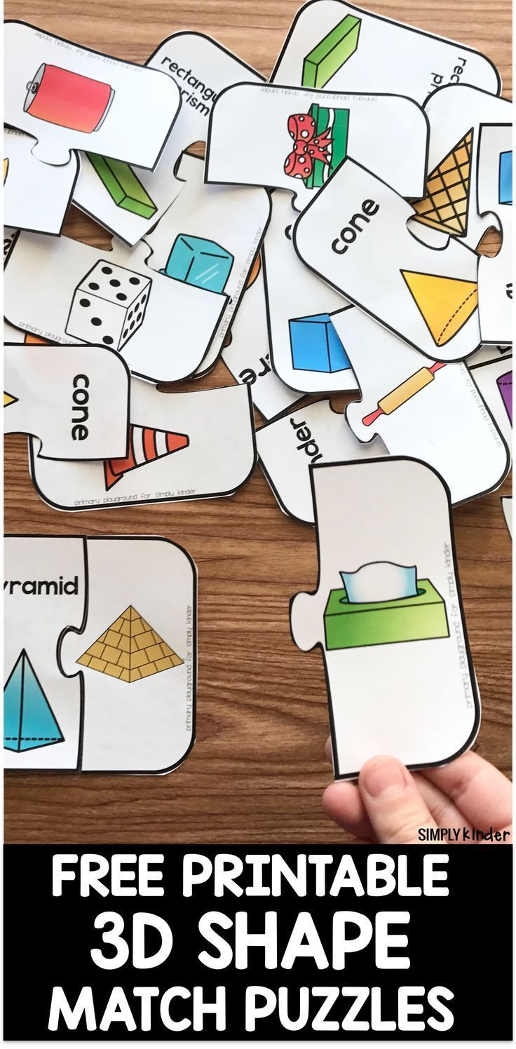 Free Printable 3d Shapes Worksheets Free Printable 3d Shape Puzzles with Images