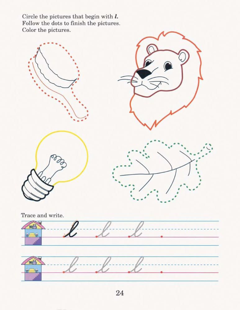 Free Printable Abeka Worksheets Writing with Phonics K4 Cursive