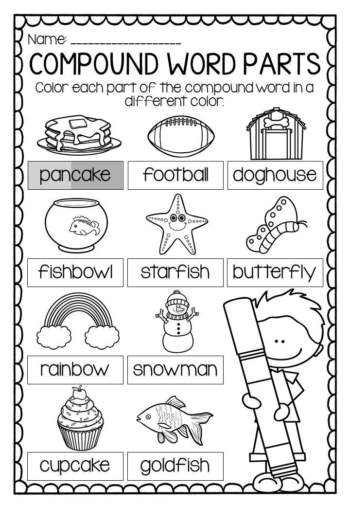 Free Printable Compound Word Worksheets Pound Words Worksheets and Activities
