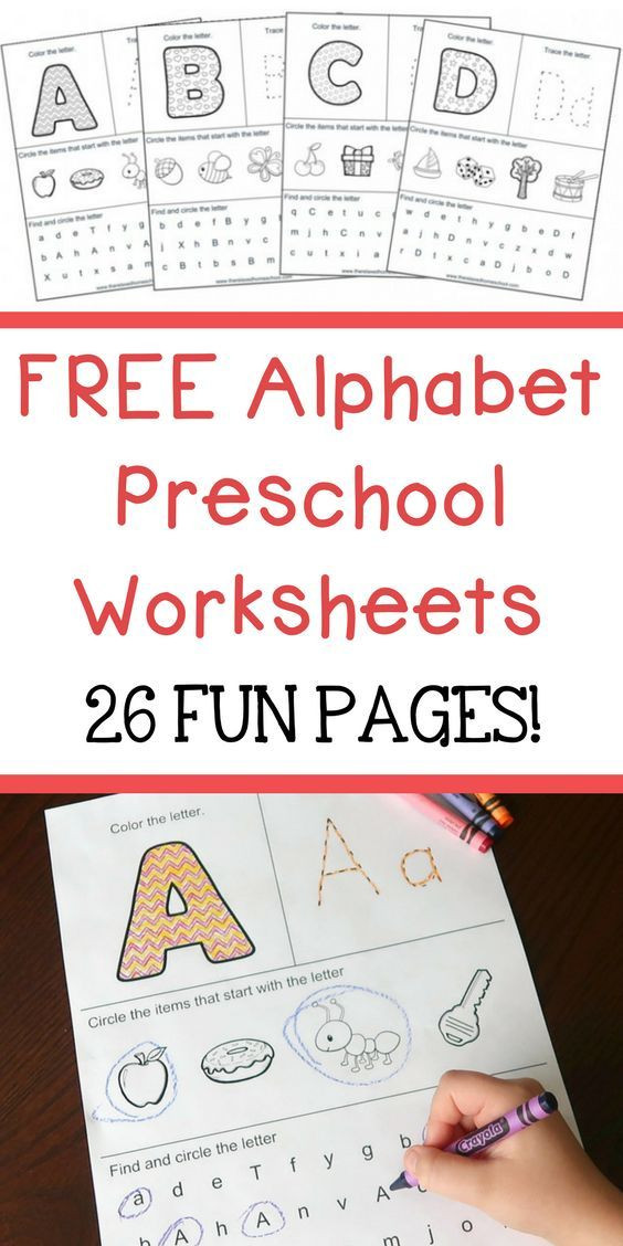 Free Printable Computer Keyboarding Worksheets Free Alphabet Preschool Printable Worksheets to Learn the