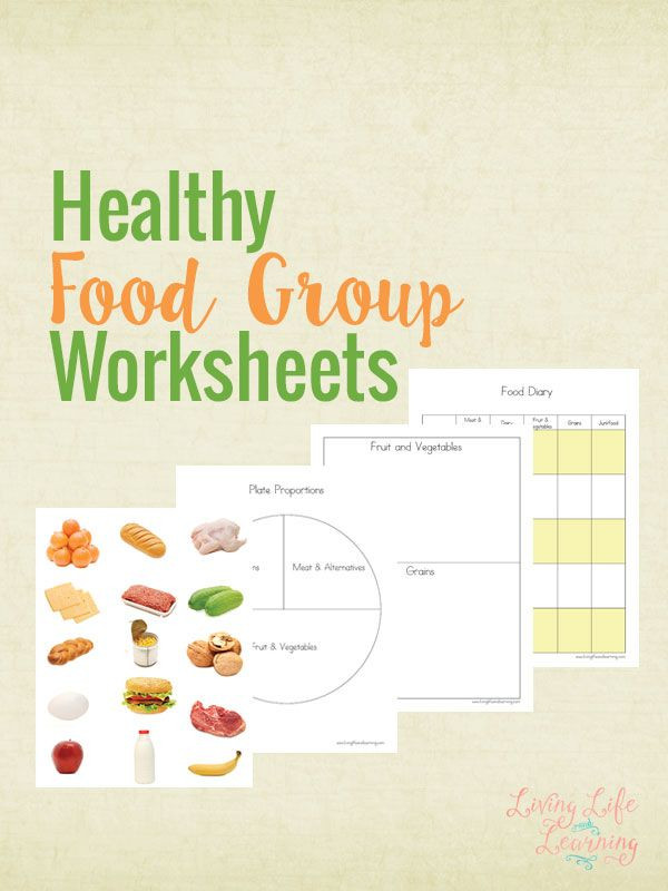 Free Printable Health Worksheets Free Printable Healthy Food Group Worksheets