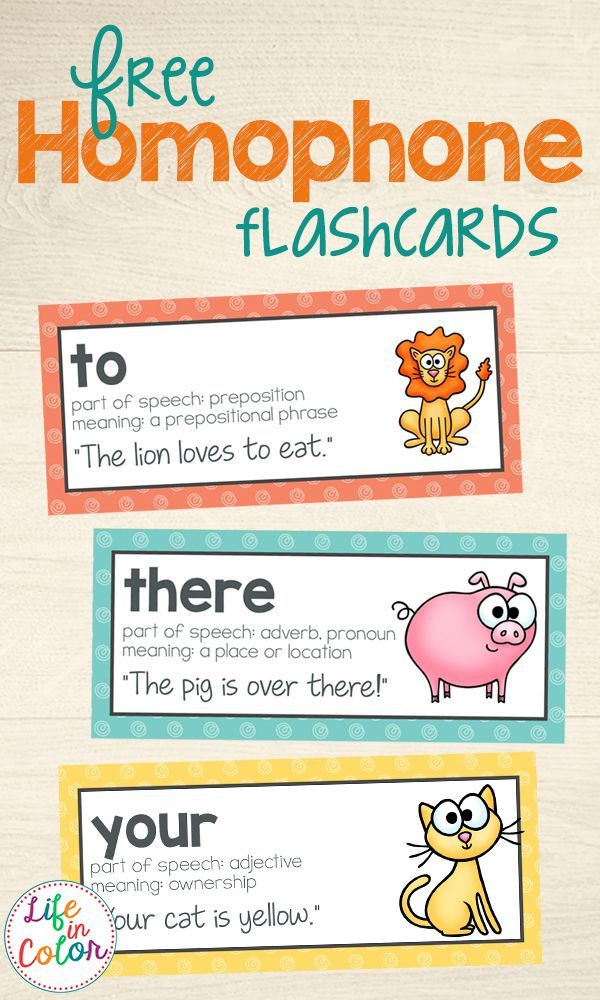 Free Printable Homophone Worksheets Free Printable Homophone Flashcards and Word Wall Words