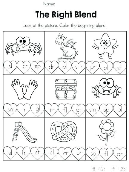 Free Printable R Blends Worksheets Blends for Kindergarten Digraph Worksheets Blending Words
