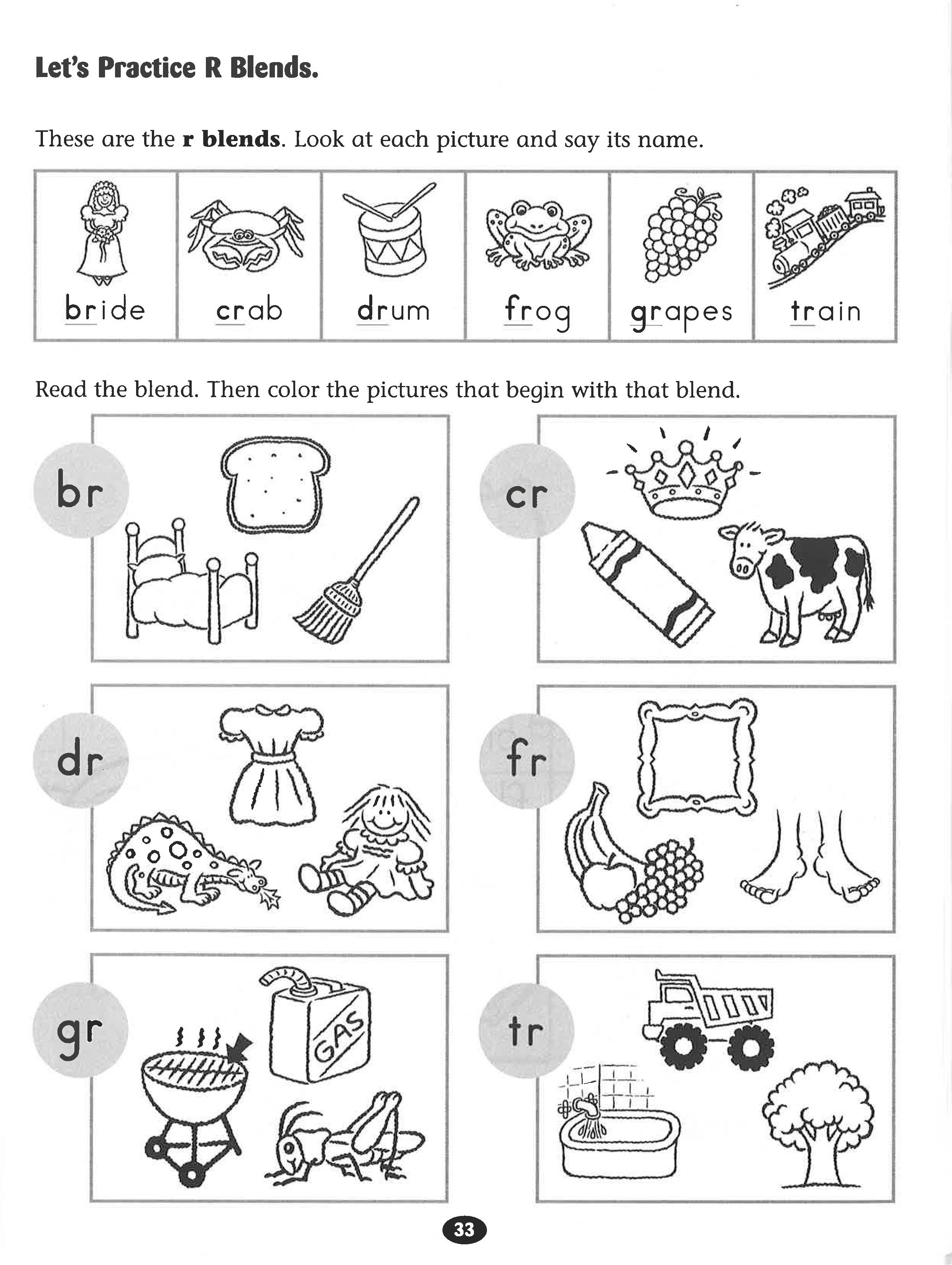 Free Printable R Blends Worksheets Blends Worksheets for First Grade