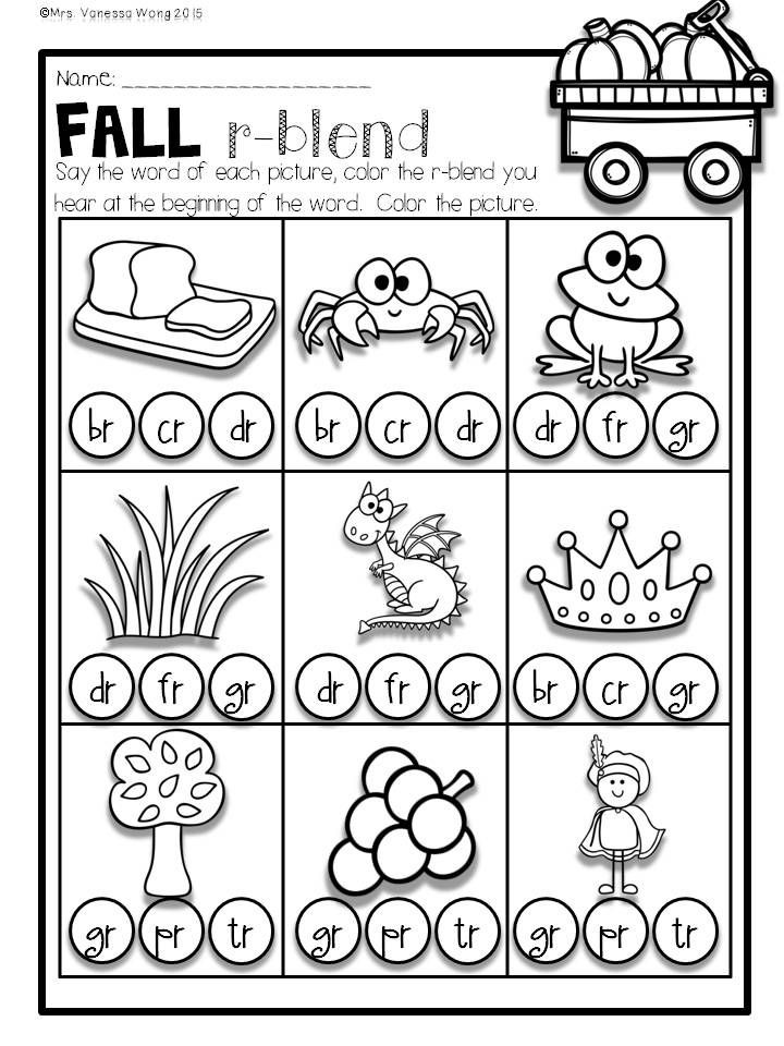 Free Printable R Blends Worksheets Fall Activities for Math and Literacy No Prep Printables