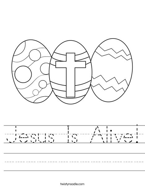 Free Printable Religious Worksheets Religious Easter Worksheets Worksheets Translation Math