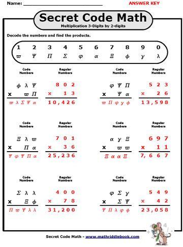 Free Printable Secret Code Worksheets Secret Code Math Worksheets Adding Subtracting