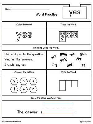Free Printable Sentence Writing Worksheets High Frequency Word Yes Printable Worksheet