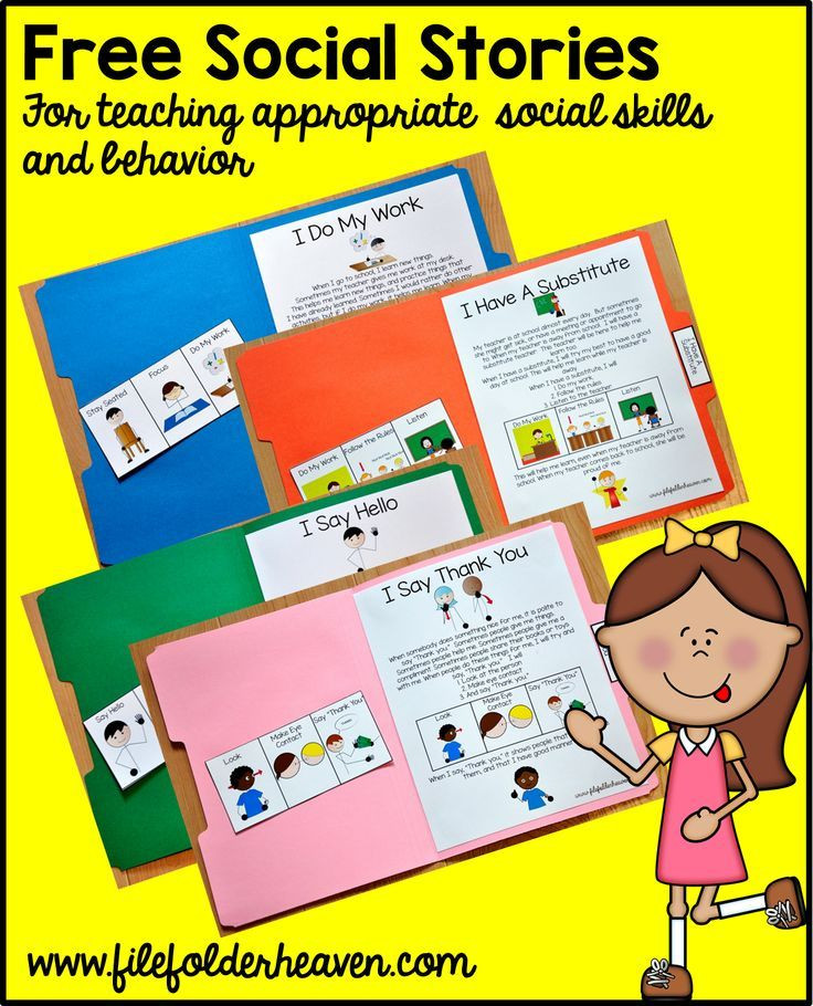 "Free Printable social Stories Worksheets Free Printable ""folder Stories "" Simple One Page social"