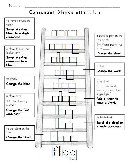 Free Printable Word Ladders Free Word Ladder Worksheets Use with Students In the within