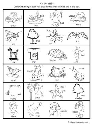 Free Rhyming Worksheets for Kindergarten Free First Grade Rhyming Worksheet
