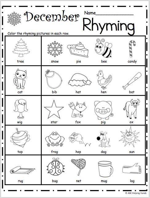 Free Rhyming Worksheets for Kindergarten Free Kindergarten Rhyming Worksheets for December