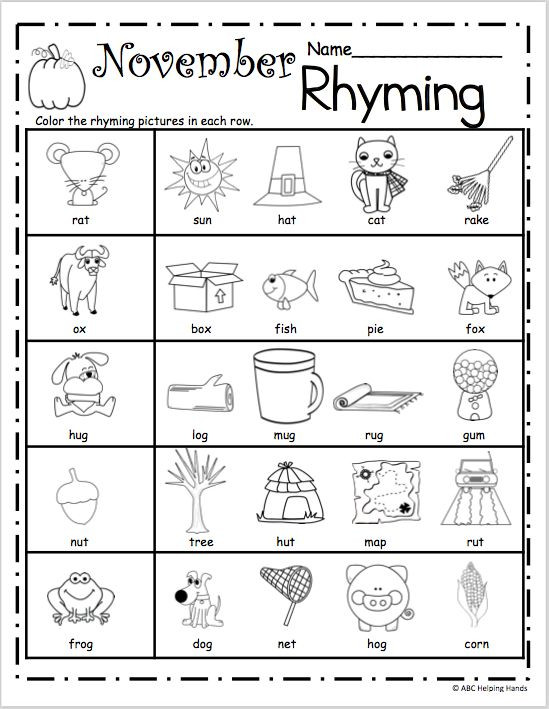 Free Rhyming Worksheets for Kindergarten Rhyming Worksheets In 2020 with Images