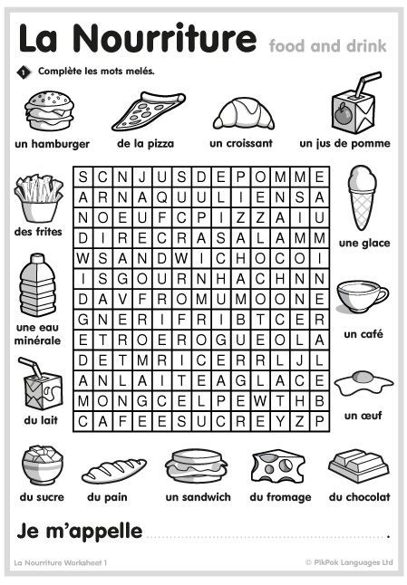French Printable Worksheets French Food Worksheets