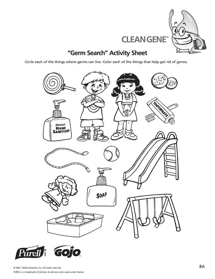 Germ Worksheets for First Grade Image Result for Personal Hygiene Lesson Plans for