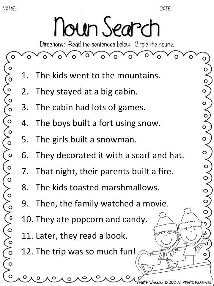Grammar Worksheet 1st Grade Fake Snow and Freebies