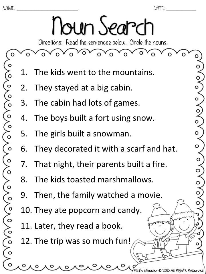 Grammar Worksheet First Grade Fake Snow and Freebies