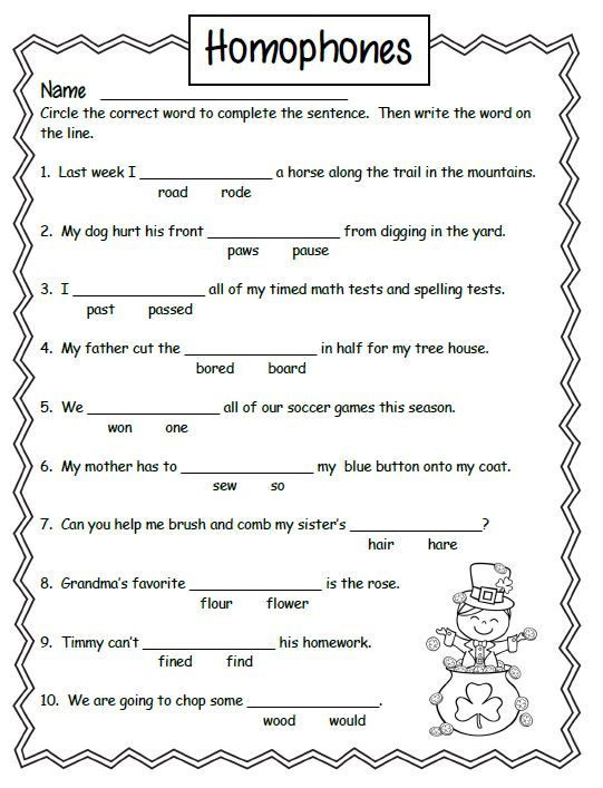 Homophones Worksheet 4th Grade 148bd18bfffeae7f57e43f8d26bb5ab1 541—707
